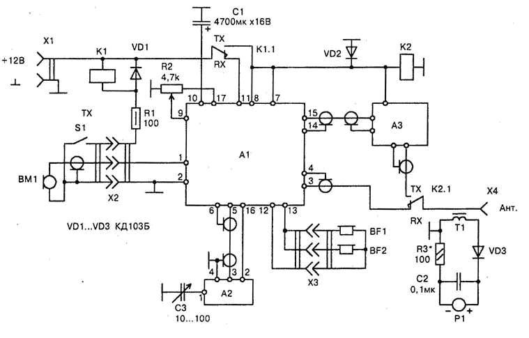 схема трансивера SSB